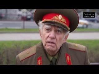 """Ветеран раскрывает ЛОЖЬ фильма """"Сталинград"""""""