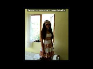 Крим 2012 под музыку Инструменталка пианино нееееееееееет - арабская музыка. Picrolla