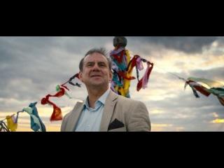Ralf Huettner Ausgerechnet Sibirien 2012