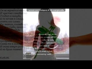 """«Стихи о Любви» под музыку Ramaz  Rido ft  Faxo (при участии SELIM). M Zari rec - Жизнь Моя """"  Жизнь Моя """" ! Очень красивый рэп про любовь, рэпчик, рэп о любви, красивая песня о любви, песни про любовь, русский рэп, рэп 2012, реп, rap, love, лирика,грустная песня,грустный реп,печаль,минус,минуса,лирика,грусть,. Picrolla"""