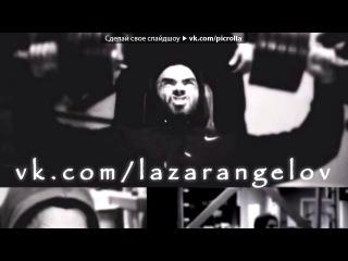 «Fan» под музыку MC Doni, Тимати  - Борода [Новый Рэп]. Picrolla