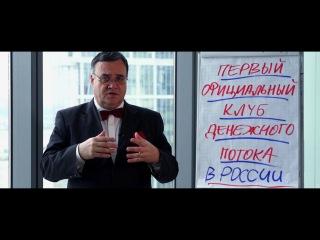 Сулев пиккер приглашает на курс финансовой грамотности роберта кийосаки
