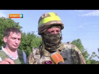 Семенченко подякував бойовикам за залишені в Лисичанську міномети_HIGH