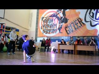 Bboy AcroMan / 2 круг / Чемпионат двух городов / г. Новокузнецк .