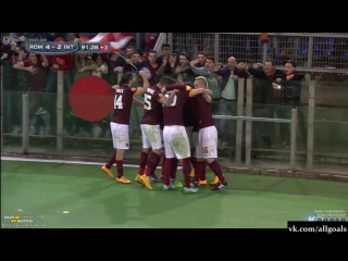 Рома 4-2 Интер / Гол Пьянич