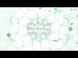 Shouji Yoe CVVC 唱地ヨエまどろみ CVVC 眠たいけど… UTAUオリジナル曲