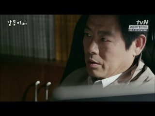 Кап Дон Воспоминания об убийстве Gapdongi Gabdong Memories of Murder 8 серия StepOnee StarF1lms