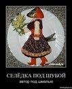 Личный фотоальбом Ирины Земсковой