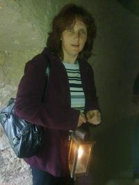 Zanda Sinicina,
