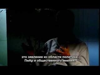 """""""Судьбоносная прививка"""" (часть пятая)."""