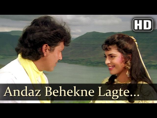Andaz Behekne Lagte Hain Govinda Juhi Chawla Karz Chukana Hai Bollywood Songs