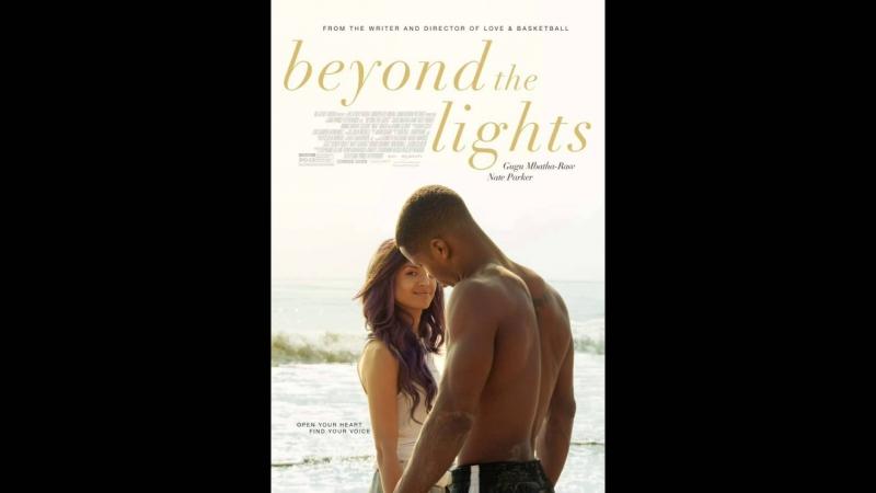 Заметки на коленке 17 - За кулисами (Beyond the Lights)