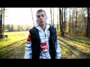 Cezz - Сон (Альбом Без слов ) 2012