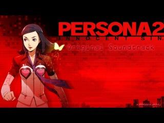 Persona 2 Innocent Sin - Original Soundtrack (cd4) - 405 Velvet Room ~ Gymnopedie