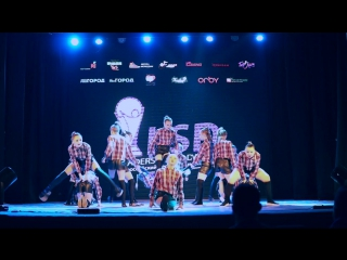 LSD 2017 - Танцевальная студия Your Time  Street Show New Formation (Слободскои)