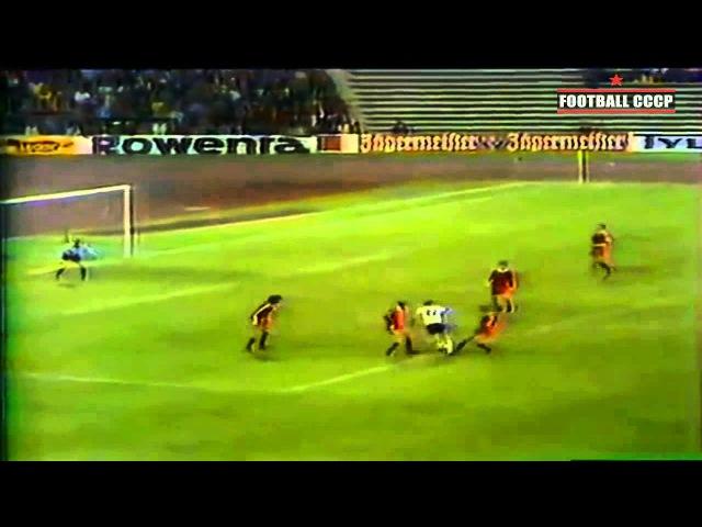Лучший гол Олега Блохина Бавария Динамо Киев 1975 Super goal Oleg Blokhin Bayer Dynamo Kiev 1975