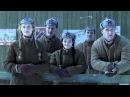 Лучшие видео youtube на сайте main-host Военная разведка. Северный фронт 1 серия