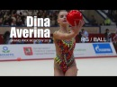 GRAND PRIX MOSCOW 2018 / DINA AVERINA / BALL / RHYTHMIC GYMNASTICS