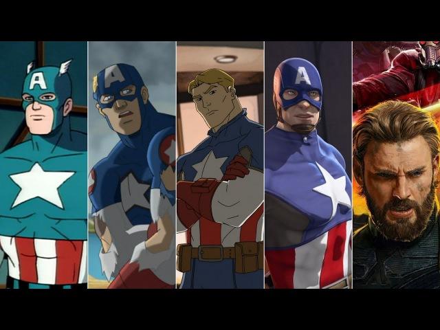 Эволюция Капитана Америка в мультфильмах и кино Evolution of Captain America in movies and cartoon