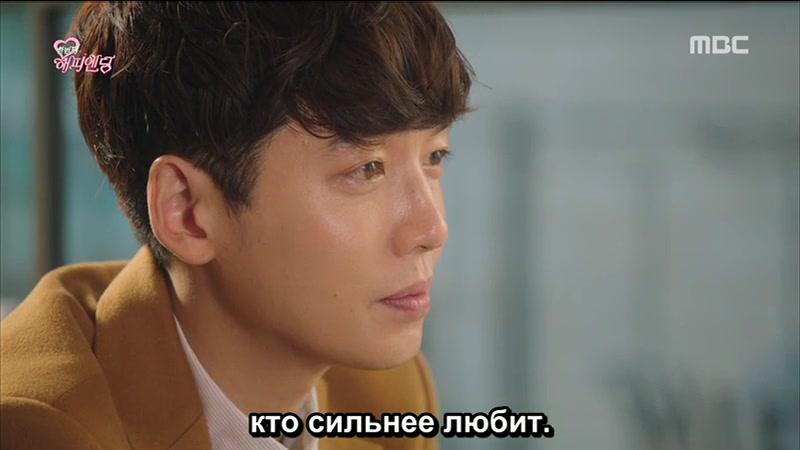 [Samjogo SubS] One More Happy Ending / Еще один счастливый финал - 13 серия