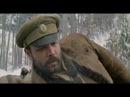 В Крыму не всегда лето 1 серия (1987)