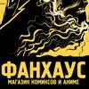 Белгород - Магазин комиксов и аниме