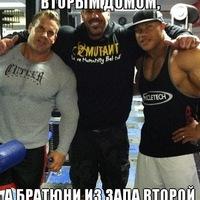 Шыңғыс Айдарбаев