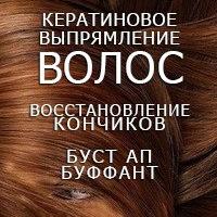 keratin_mgdn