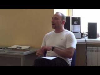 Полный видео курс по ведической астрологии День2 3