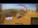World Of Tanks: Бан ^ <fy Танки онлайн Моды Модпак 0.9.6 Мир танков Ворлд оф тан Nfyrb jykfqy Vjls Vjlgfr Vbh nfyrjd Djhkl ja nf