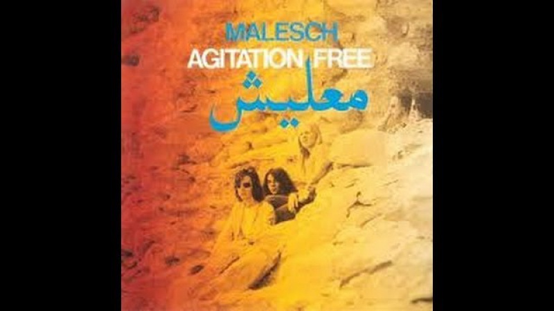 Agitation Free Malesch 1972 Full Album
