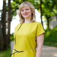 Ирина Бобылева