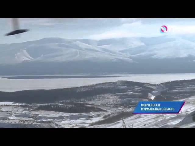 Малые города России Мончегорск каков в реальности город из Левиафана Звягинцева