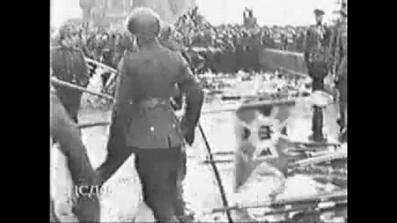 Великий момент Парад Победы 1945 Фашисткие знамёна
