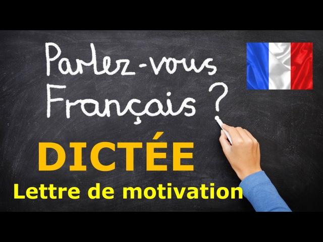 Dictée en français. La lettre de motivation. Niv. A2B1B2