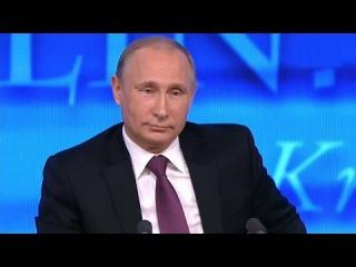 Господин из Турции или как угостить Путина фирменным квасом