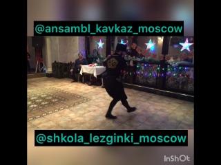 Новогоднем корпоративе ансамбль Кавказ