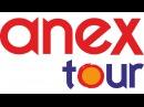 Анекс Тур на выставке Uitt 2015 в Киеве