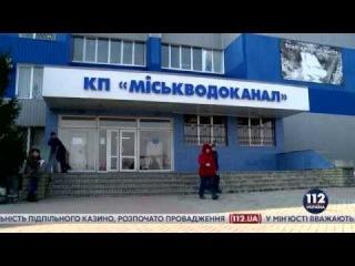 """Программа """"Народна прокуратура"""". Выпуск от"""