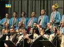 Національна заслужена Капела бандуристів України ім Г Майбороди 2014