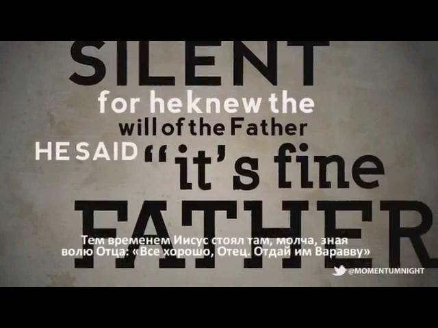 Невероятная истина о любви жертве и прощении Иисус и Варавва