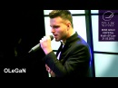 OLeGaN. Выступление на конкурсе красоты MISS GOLD CRYSTAL. Киев, D*Lux, 21.03.2015.