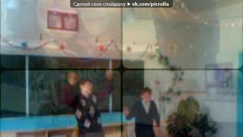 «Я и мои друзья))» под музыку Денис RiDer ft. NeruGadza - Там больше нет тепла [RiDer Music] (Gadzilla Rec). Picrolla