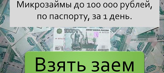Яндекс плюс тинькофф кредитная карта