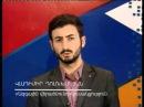 Վլադիմիր Դոլուխանյանի ելույթը, Ազգային վ138