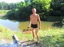 Личный фотоальбом Александр Бордаков