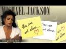 Michael Jackson You Are Not Alone с переводом Lyrics