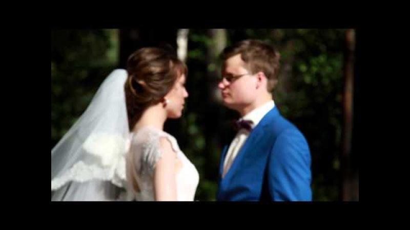 Свадьба Кости и Оксаны 1.08.2015