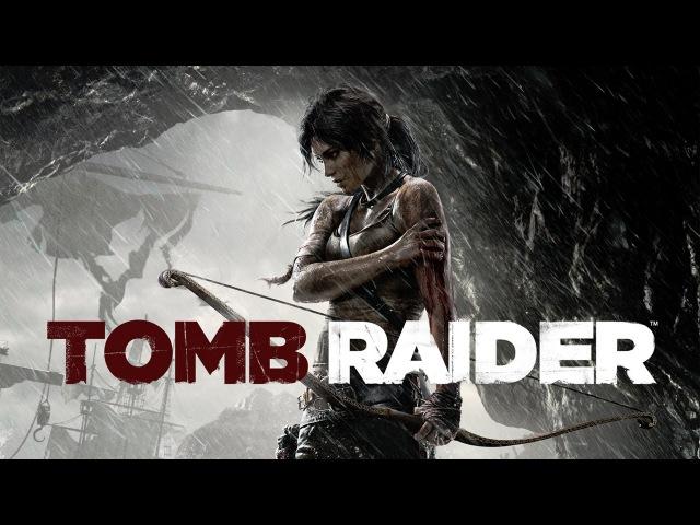 Tomb Raider 8 Пимико