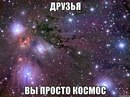 Мээрим Айтмухамбетова